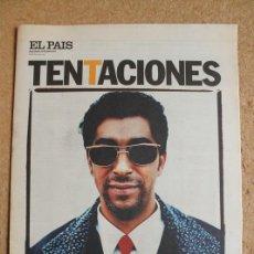 Coleccionismo de Periódico El País: EL PAÍS DE LAS TENTACIONES. Nº 273. COSECHA FLAMENCA. RAFAEL AMADOR. ANDY CHANGO. MERCADILLOS.. Lote 194686555