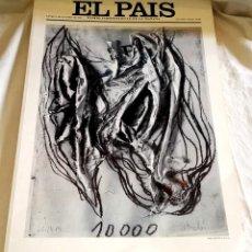 Coleccionismo de Periódico El País: EL PAÍS, ESPECIAL Nº 10.000 - 2004. Lote 118250967