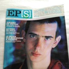 Coleccionismo de Periódico El País: EL PAÍS SEMANAL 2002. OSEL, EL LAMA ESPAÑOL. EL HOTEL MÁS ALTO DE EUROPA EN BENIDORM. ELVIS COSTELLO. Lote 118517082