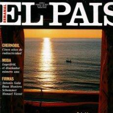 Coleccionismo de Periódico El País: EL PAIS SEMANAL NÚMERO 4 FECHADA EL 17 DE MARZO DE 1991 CHERNOBIL. Lote 120549931