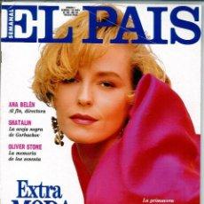 Coleccionismo de Periódico El País: EL PAIS SEMANAL NÚMERO 7 FECHADA EL 7 DE ABRIL DE 1991 ANA BELEN OLIVER STONE. Lote 120550587