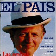Coleccionismo de Periódico El País: EL PAIS SEMANAL NÚMERO 8 FECHADA EL 14 DE ABRIL DE 1991 TOM WOLFE. Lote 120550735