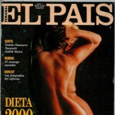 Coleccionismo de Periódico El País: EL PAIS SEMANAL NÚMERO 11 FECHADA EL 5 DE MAYO DE 1991 VIOLETA CHAMORRO. Lote 120551063