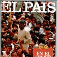 Coleccionismo de Periódico El País: EL PAIS SEMANAL NÚMERO 16 FECHADA EL 9 DE JUNIO DE 1991 LA INDIA. Lote 120554363