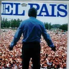 Coleccionismo de Periódico El País: EL PAIS SEMANAL NÚMERO 17 FECHADA EL 16 DE JUNIO DE 1991 RUSIA BORIS YELTSIN. Lote 120554479