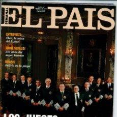 Coleccionismo de Periódico El País: EL PAIS SEMANAL NÚMERO 22 FECHADA EL 21 DE JULIO DE 1991 CHER . Lote 120555159