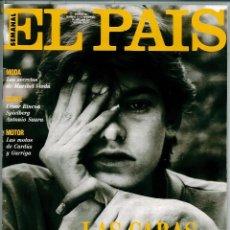 Coleccionismo de Periódico El País: EL PAIS SEMANAL NÚMERO 38 FECHADA EL 10 DE NOVIEMBRE DE 1991 MARIBEL VERDU. Lote 120558471