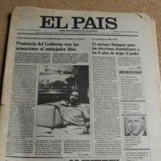 Coleccionismo de Periódico El País: DIARIO EL PAÍS. Nº 3330. 19 MAYO 1986. . Lote 122756987