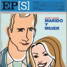 Coleccionismo de Periódico El País: EL PAIS SEMANAL. ESPECIAL FELIPE Y LETIZIA. NUMERO 1443 MAYO 2004. Lote 124655439