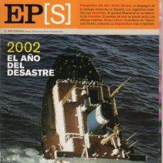 Coleccionismo de Periódico El País: EL PAIS SEMANAL. RESUMEN AÑO 2002. NUMERO 1370. Lote 124655687