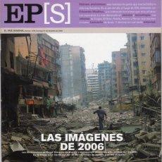 Coleccionismo de Periódico El País: EL PAÍS SEMANAL. RESUMEN AÑO 2006 NÚMERO 1579. Lote 124655987