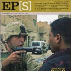 Coleccionismo de Periódico El País: EL PAÍS SEMANAL. RESUMEN AÑO 2003 NÚMERO 1422. Lote 124656583