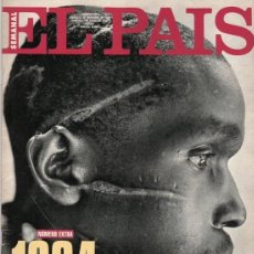 Coleccionismo de Periódico El País: EL PAÍS SEMANAL. RESUMEN AÑO 1994. Lote 124656943