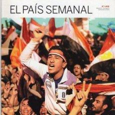 Coleccionismo de Periódico El País: EL PAÍS SEMANAL. RESUMEN AÑO 2011 NÚMERO 1839. Lote 124657399