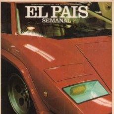 Coleccionismo de Periódico El País: EL PAÍS SEMANAL. NÚMERO 266 MAYO 1982 NÚMERO 266. Lote 124659063