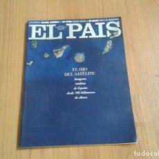 Coleccionismo de Periódico El País: EL PAIS SEMANAL Nº 250 - 03/12/95 - SATÉLITES, VICENTE AMIGO, ANTONIO CARMONA, GOYA, TANIA MEDINA. Lote 126959655