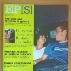 Coleccionismo de Periódico El País: EL PAÍS SEMANAL. ESPECIAL GRAN HERMANO. 25 DE JUNIO DE 2000. NÚMERO 1239.. Lote 128961179