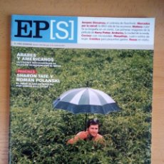 Coleccionismo de Periódico El País: EL PAÍS SEMANAL - 14 DE OCTUBRE DE 2001 - NÚMERO 1307 - GALICIA - SHARON TATE POLANSKI. Lote 130768132