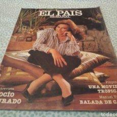 Coleccionismo de Periódico El País: EL PAIS SEMANAL, N°516, ENTREVISTA ROCIO JURADO, MARZO 1987. Lote 131938766