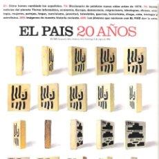 Coleccionismo de Periódico El País: EL PAÍS EXTRA 20 AÑOS DE NOTICIAS-REPORTAJES-ANÉCDOTAS-HECHOS ETC. Lote 132580194