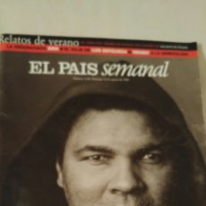 Coleccionismo de Periódico El País: EL PAÍS SEMANAL NÚMERO 1142. Lote 133171290