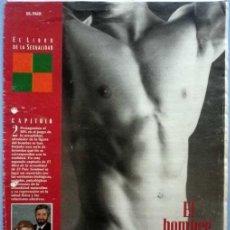 Coleccionismo de Periódico El País: FASCICULO Nº 2 EL LIBRO DE LA SEXUALIDAD EL HOMBRE EL PAIS. Lote 133307574