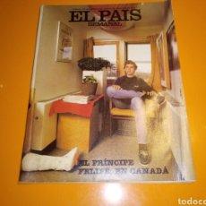 Coleccionismo de Periódico El País: REVISTA , EL PAIS SEMANAL, EL PRINCIPE FELIPE EN CANADA, N°396 , NOVIEMBRE 1984. Lote 133435982