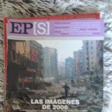 Coleccionismo de Periódico El País: SEMANAL EL PAIS Nº1579. 31 DE DICIEMBRE DE 2006. IMAGENES, CRONOLOGIA Y ANALISIS DE 12 MESES. Lote 134665002