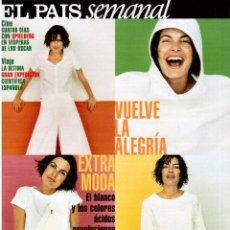Collectionnisme de Journal El País: 1999. CUATRO DÍAS CON SPIELBERG. SYBILLA. BLUR. MARIETA OROZCO. VER SUMARIO. . Lote 138280618