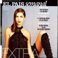 Coleccionismo de Periódico El País: 1999. MIGUEL BOSÉ (9 PÁGS). EUGENIA SILVA. ELENA ANAYA Y LEONOR WATLING. ASSUMPTA SERNA. VER. Lote 138746322