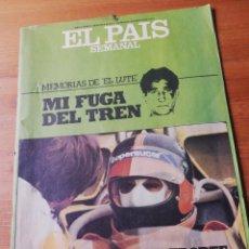 Coleccionismo de Periódico El País: EL PAIS SEMANAL. AÑO II. N. 4. MEMORIAS DE EL LUTE. Lote 138937354