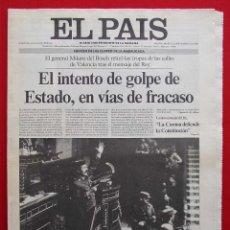 Coleccionismo de Periódico El País: EL PAIS. 23 F. GOLPE DE ESTADO. 23-F. TEJERO. BUEN ESTADO. COMPLETO. 24 DE FEBRERO DE 1981.. Lote 144507874