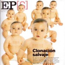 Coleccionismo de Periódico El País: 2001. INÉS SASTRE. MARTA SÁNCHEZ. MÓNICA NARANJO. LUZ CASAL. ANA TORROJA. VER SUMARIO.. Lote 145023182