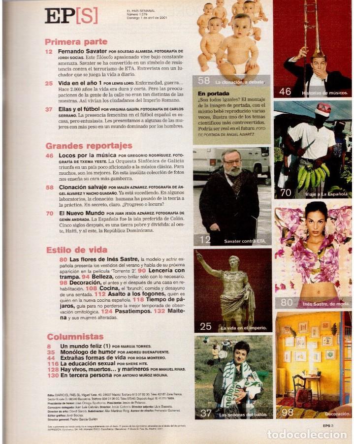 Coleccionismo de Periódico El País: 2001. INÉS SASTRE. MARTA SÁNCHEZ. MÓNICA NARANJO. LUZ CASAL. ANA TORROJA. VER SUMARIO. - Foto 2 - 145023182