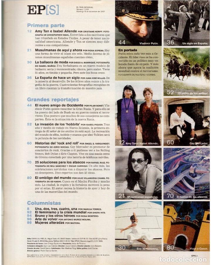 Coleccionismo de Periódico El País: 2001. AMY TAN. ISABEL ALLENDE. EVA YERBABUENA. EL SEÑOR DE LOS ANILLOS. GAY MERCADER. ROLLING STONES - Foto 2 - 145737554