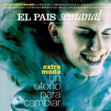 Coleccionismo de Periódico El País: 1997. MIRA SORBINO. PATTI SMITH. LOLA BALDRICH. MIGUEL ARTOLA. DONNA KARAN. MIRÓ. VER SUMARIO. . Lote 145881398