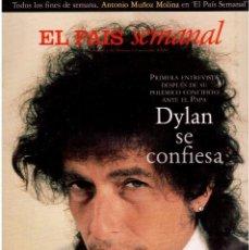 Coleccionismo de Periódico El País: 1997. BOB DYLAN SE CONFIESA. DAVID DUCHOVNY. SEÑOR GALINDO. ORTIZ-ECHAGÜE. LAURA PONTE. VER SUMARIO. Lote 145970618