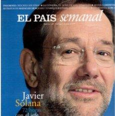 Coleccionismo de Periódico El País: 1997. CHEIKH LÔ. ELVIRA LINDO. JAVIER SOLANA. GIAN PAOLO BARBIERI. JULIO Y ENRIQUE IGLESIAS. VER. Lote 146013194