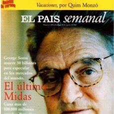 Coleccionismo de Periódico El País: 1997. ELVIS PRESLEY, 20 ANIVERSARIO. JOAQUÍN SABINA. JOSÉ TOMÁS. SANDRA BULLOCK. VER SUMARIO.. Lote 146075402