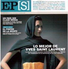 Coleccionismo de Periódico El País: 2002. NIEVES ALVAREZ. AMPARO BARÓ. 'BLACK HAWK' EN SOMALIA. LUIS GORDILLO. VER SUMARIO.. Lote 146944038