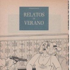 Coleccionismo de Periódico El País: RELATOS DE VERANO EL PAÍS SERIE NEGRA Nº 2 EL PERRO DORMIDO ROSS MACDONALD DIBUJOS NAZARIO AÑOS 80. Lote 147756438