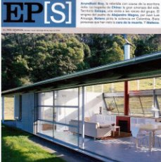Coleccionismo de Periódico El País: 2004. ARUNDHATI ROY. PINTURA DE BOTERO. FILIPO II. EL SIDA EN CHINA. ESTOPA. ROSS LOVEGROVE. VER . Lote 150937646