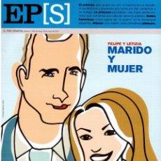 Coleccionismo de Periódico El País: 2004. FELIPE Y LETIZIA. PETER VIERTEL. KLEINMAISCHEID EL CENTRO DE LA UE. JACQUES ANQUETIL. VER. Lote 150941042