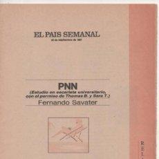 Coleccionismo de Periódico El País: RELATOS DE VERANO SEPTIEMBRE 1987 PNN, FERNANDO SAVATER Y LA NOCHE DE LOS ESPOSOS, DAVID LEAVITT. Lote 151309222