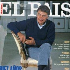 Coleccionismo de Periódico El País: EL PAIS SEMANAL-FELIPE GONZALEZ 10 AÑOS ENTREVISTADO POR ROSA MONTERO 10 PAGINAS 13 FOTOS 1992. Lote 152375082