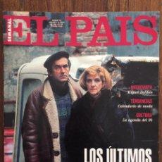Coleccionismo de Periódico El País: REVISTA EL PAIS SEMANAL. ENERO 1994. Nº 150. LOS ÚLTIMOS DE SARAJEVO. Lote 152584194