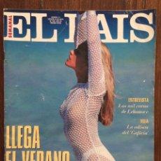 Coleccionismo de Periódico El País: REVISTA EL PAIS SEMANAL. MAYO 1994. Nº 171. LLEGA EL VERANO. Lote 152584338