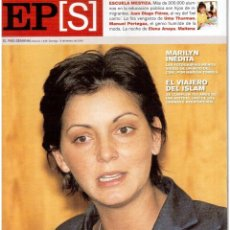 Coleccionismo de Periódico El País: 2004. NEVENKA FERNÁNDEZ.ANGEL GABILONDO.UMA THURMAN. JUAN DIEGO FLÓREZ.MARILYN MONROE.ELENA ANAYA.. Lote 156585046