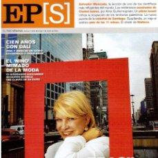Coleccionismo de Periódico El País: 2004. MARTA SUPLICY.SALVADOR MONCADA.DALÍ, EL CENTENARIO.SUAZILANDIA.ALEXANDER MCQUEEN.CIUDAD JUAREZ. Lote 156592086