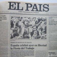 Coleccionismo de Periódico El País: EL PAÍS: DIARIO INDEPENDIENTE DE LA MAÑANA. MAYO 1978. Lote 157826746